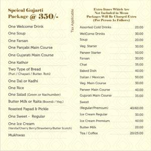 Sp. Gujarati & Extra Item